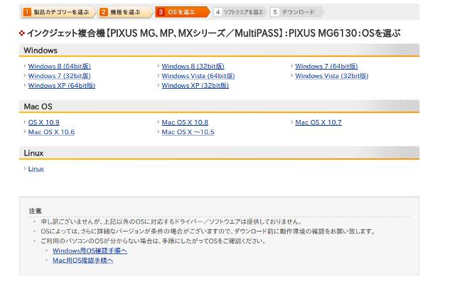 PIXUS_MG6130_1.png