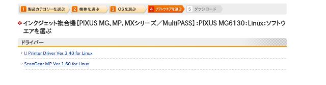 PIXUS_MG6130_2.png