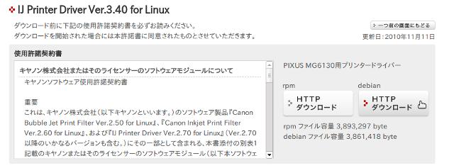PIXUS_MG6130_3.png