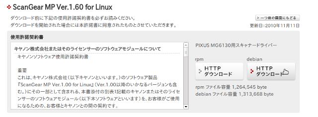 PIXUS_MG6130_4.png