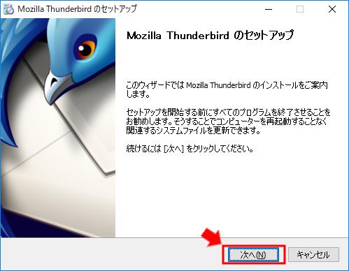 Thunderbird03.png