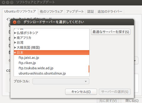 Ubuntu1310_2.png