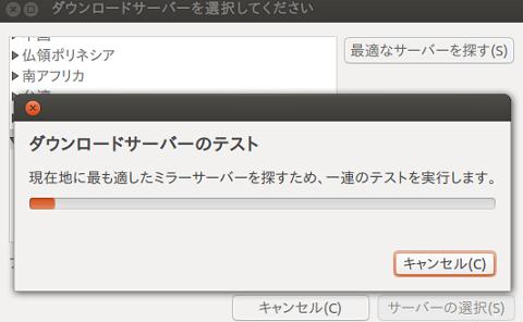 Ubuntu1310_3.png
