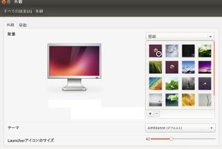 UnitySet1.png