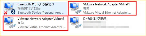 VMware_network01.png