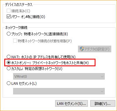 VMware_network04.png
