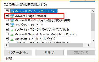 VMware_network08.png