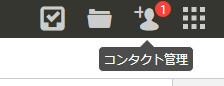 chatwork26.jpg