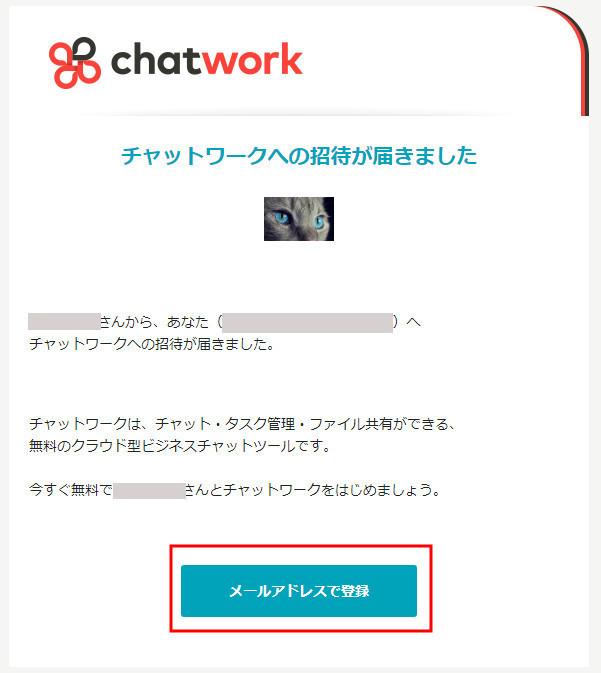 chatwork32.jpg