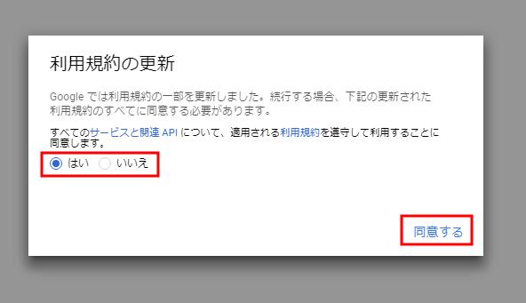 google_api05.png