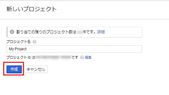 google_api06.png