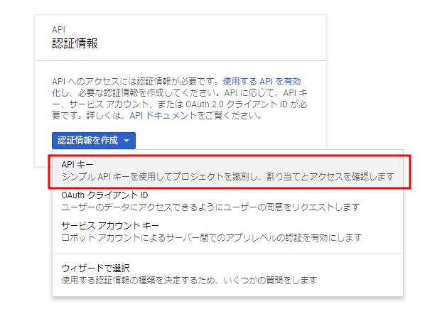 google_api08.png