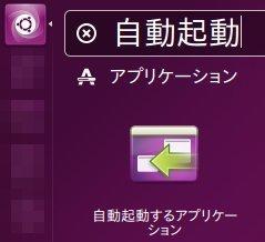 ubuntu1604setting046.jpg