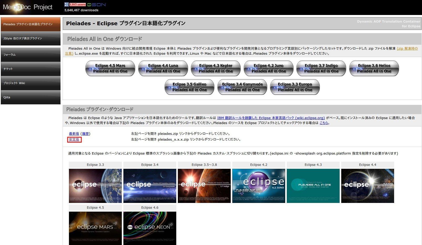 ubuntu1604setting053.jpg