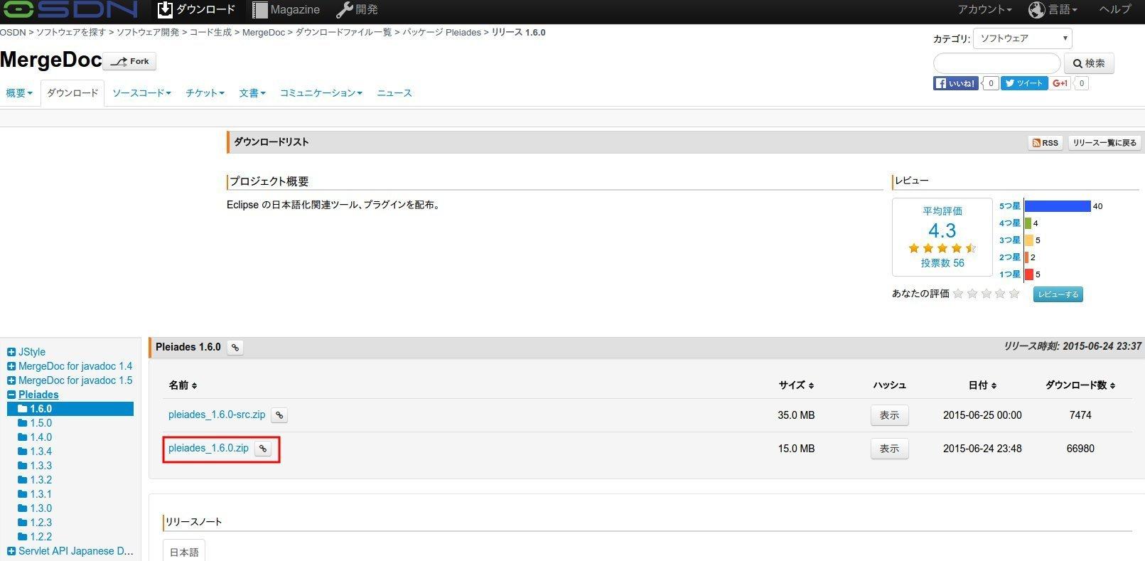 ubuntu1604setting054.jpg