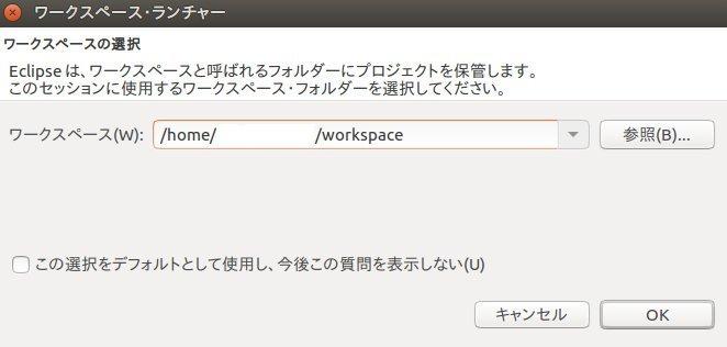 ubuntu1604setting061.jpg