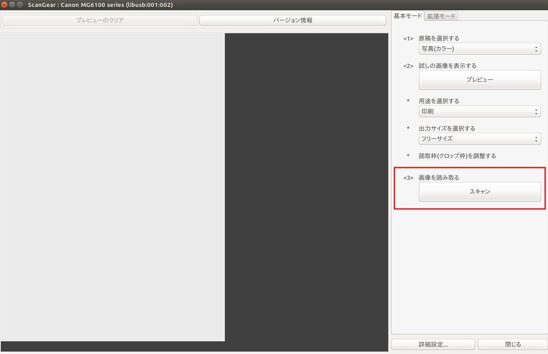 ubuntu1604setting065.jpg