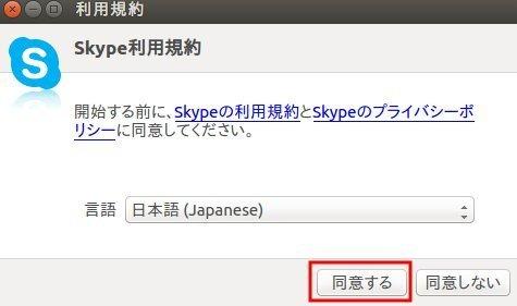 ubuntu1604setting070.jpg