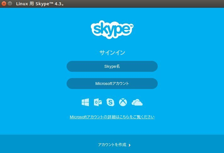 ubuntu1604setting071.jpg