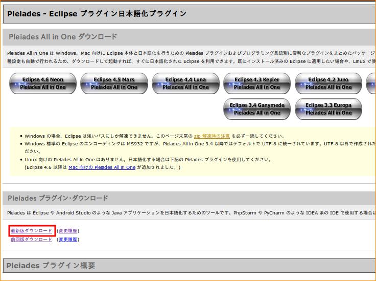 ubuntu1704_21.png