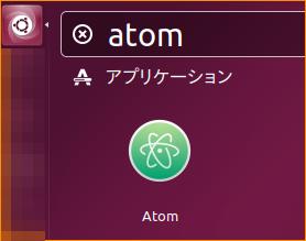 ubuntu_atom02.png