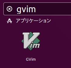 vim-athena02.png