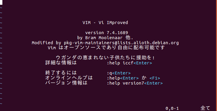 vim-basic01.png