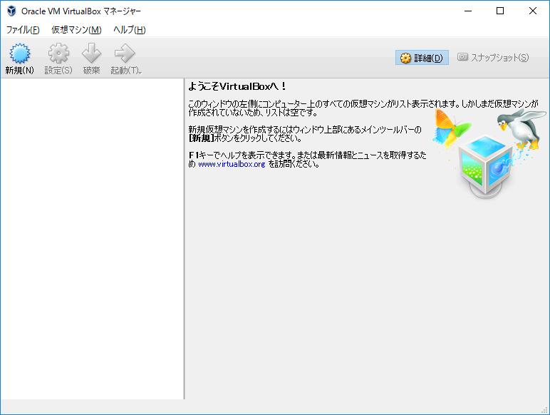 virtualbox_12.png