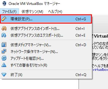 virtualbox_13.png
