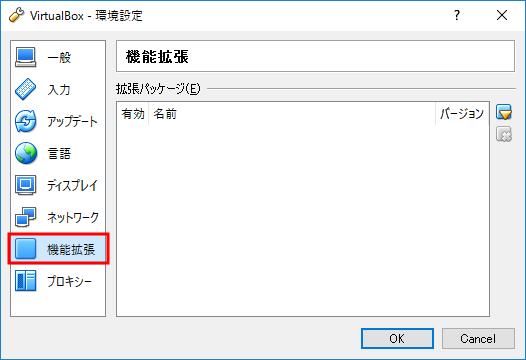 virtualbox_14.png
