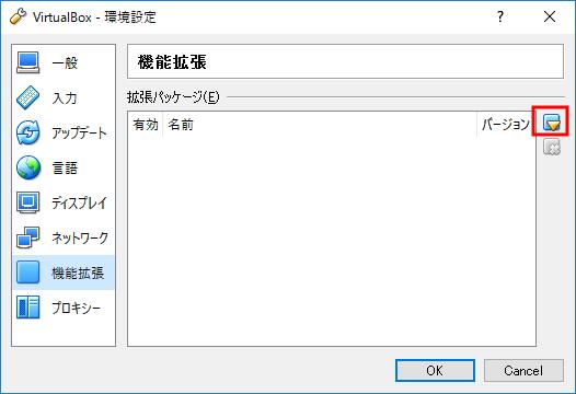 virtualbox_15.png