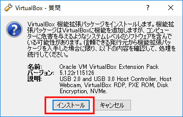 virtualbox_16.png
