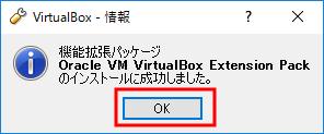 virtualbox_19.png