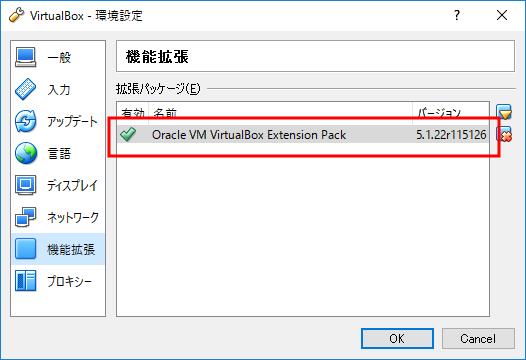 virtualbox_20.png