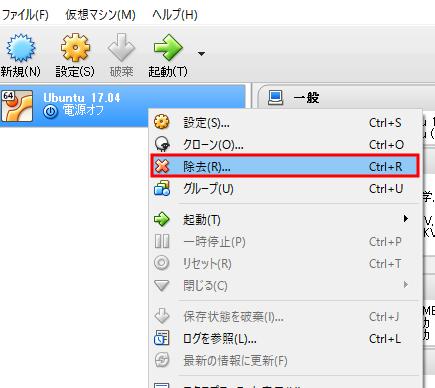 virtualbox_21.png