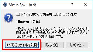 virtualbox_22.png