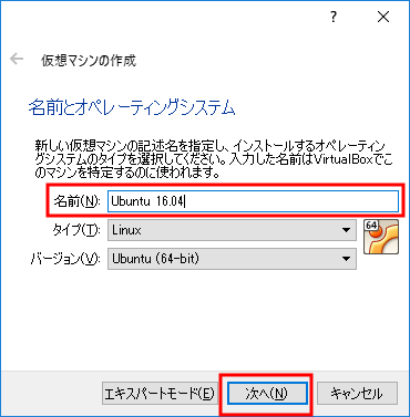 virtualbox_guest02.png