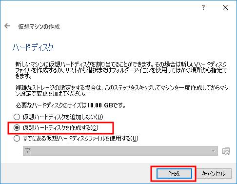 virtualbox_guest04.png