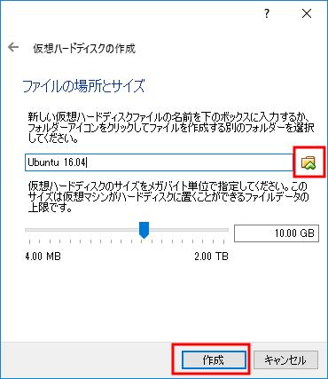 virtualbox_guest07.png