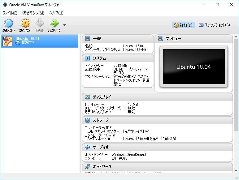 virtualbox_guest08.png