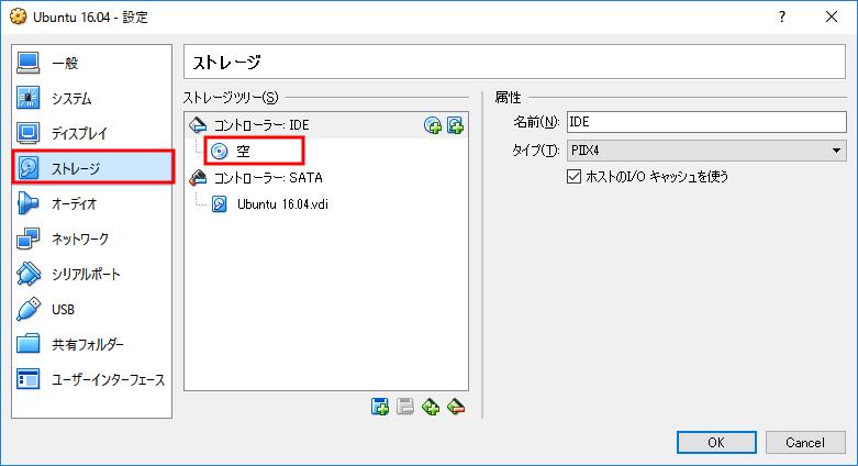 virtualbox_guest10.png