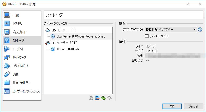 virtualbox_guest13.png