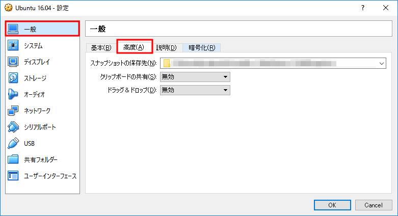virtualbox_guest19.png