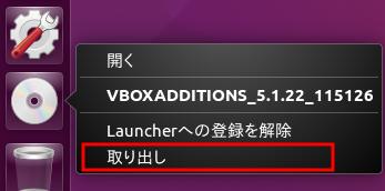 virtualbox_guest26.png