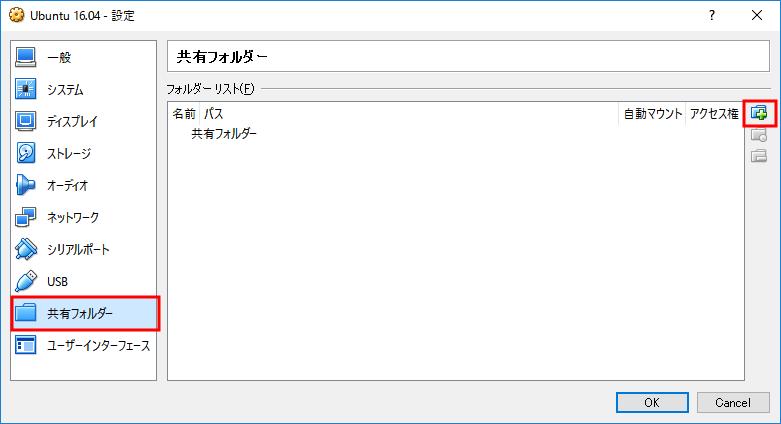 virtualbox_guest27.png