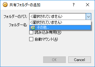 virtualbox_guest29.png