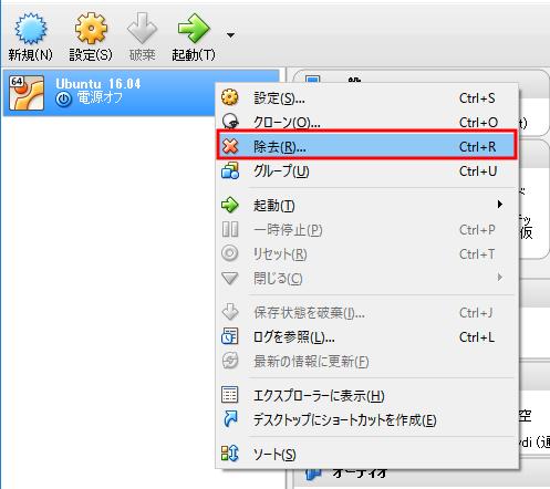 virtualbox_guest31.png