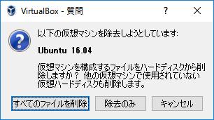 virtualbox_guest32.png