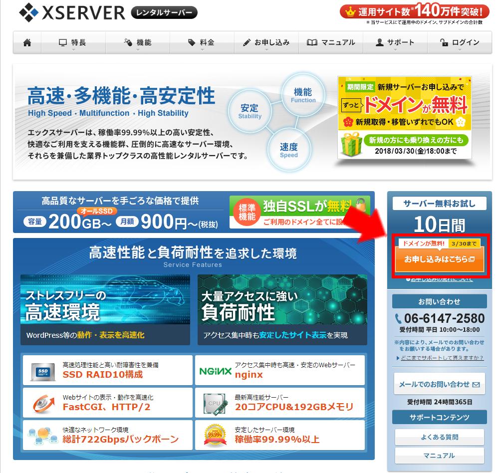 xserver01.png
