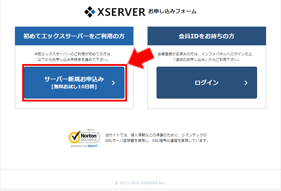 xserver02.png